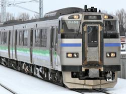web-train